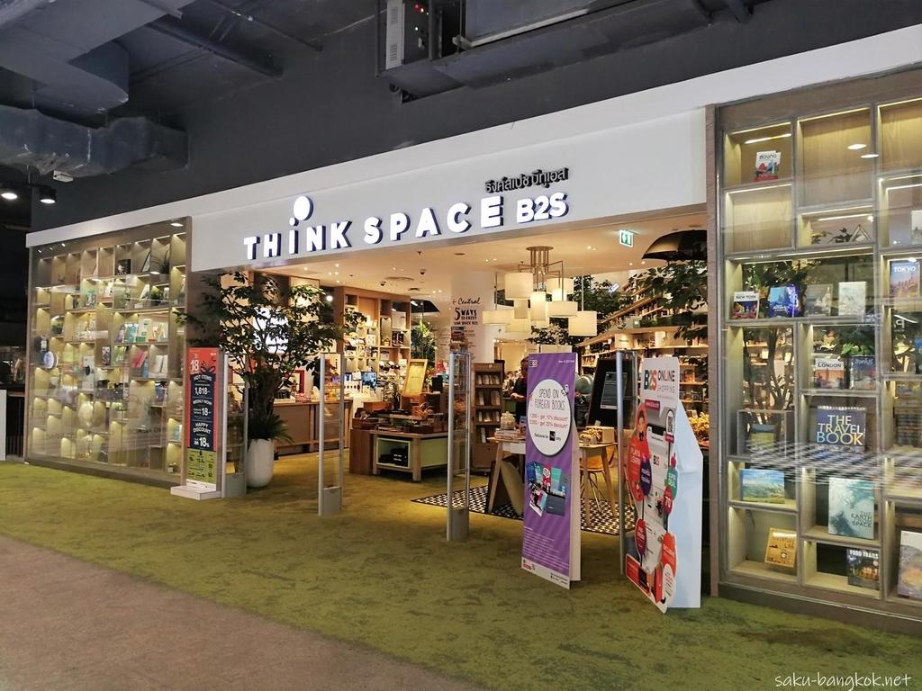 f:id:saku_bangkok:20181108144300j:plain