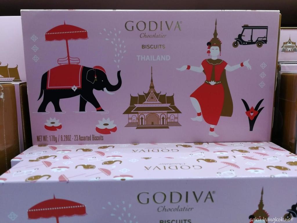スワンナプーム国際空港で売っているタイ限定パッケージのGODIVAのチョコ 1,150バーツ(約3,830円)