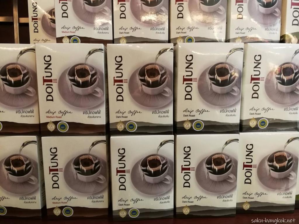 スワンナプーム国際空港で売っているDOI TUNGコーヒー ドリップタイプ 150バーツ(約500円)