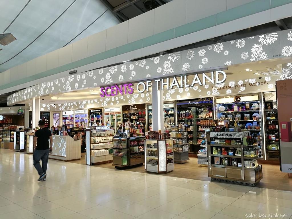 f:id:saku_bangkok:20181120142427j:plain