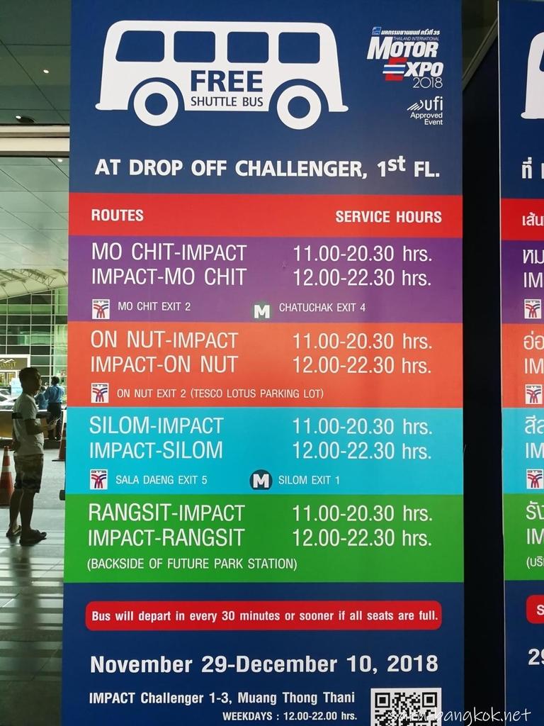タイ国際モーターエキスポ2018  無料シャトルバス