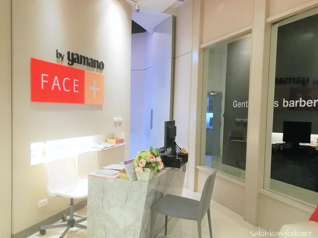 Face Plus by YAMANO(フェイスプラス バイ ヤマノ)