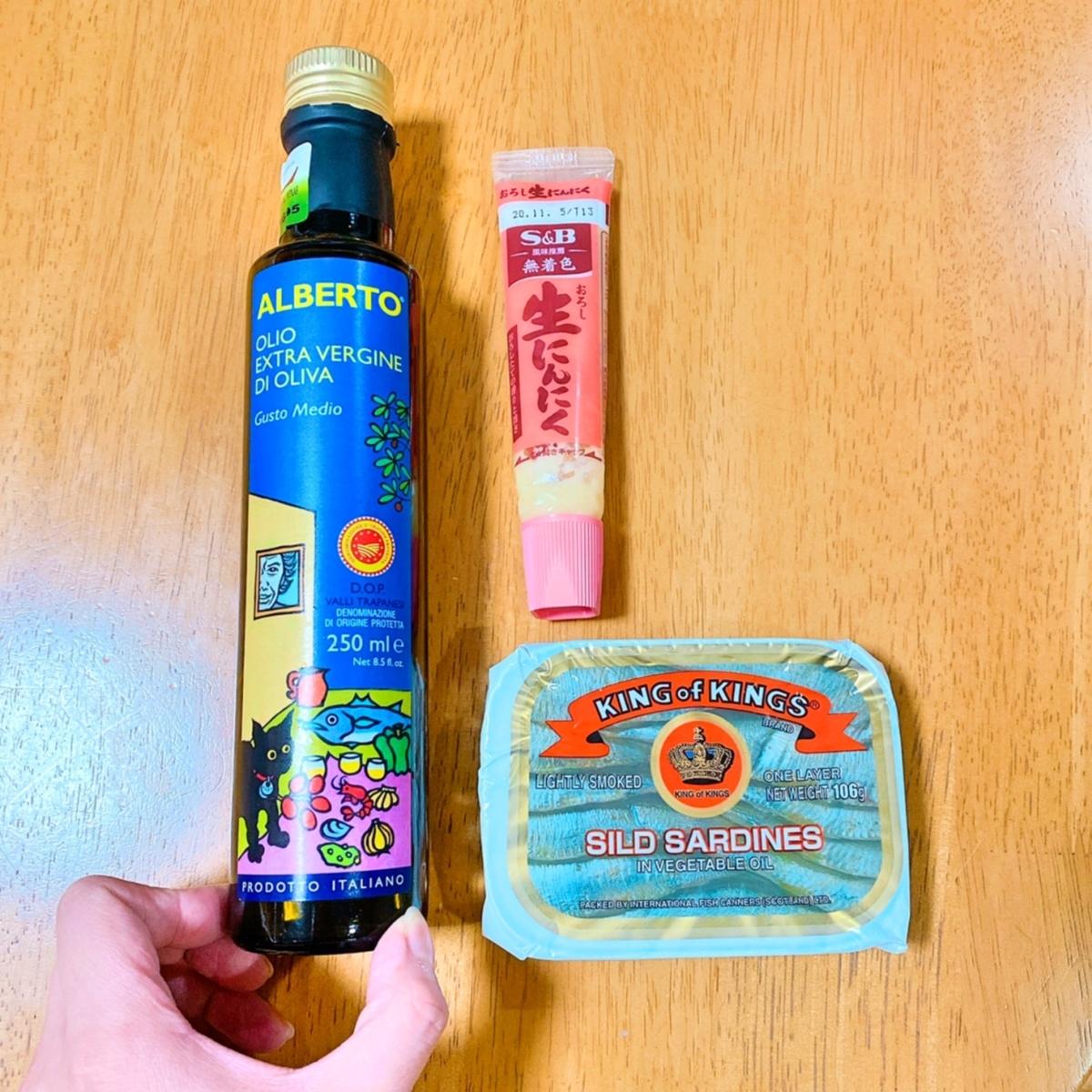 オリーブオイルとニンニクチューブとアンチョビの缶詰の写真