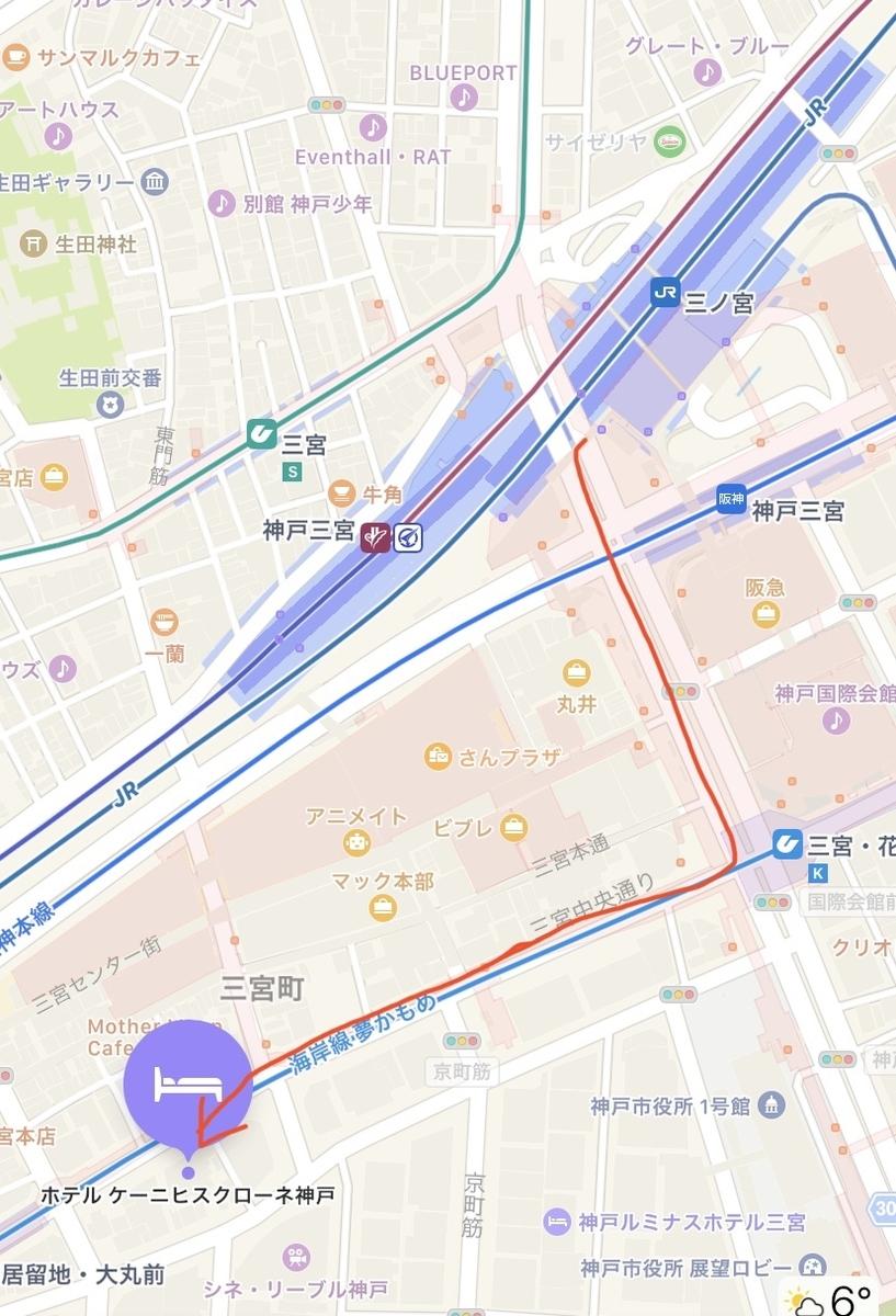 三宮駅からホテル「ケーニヒスクローネ神戸」への行き方を記した地図