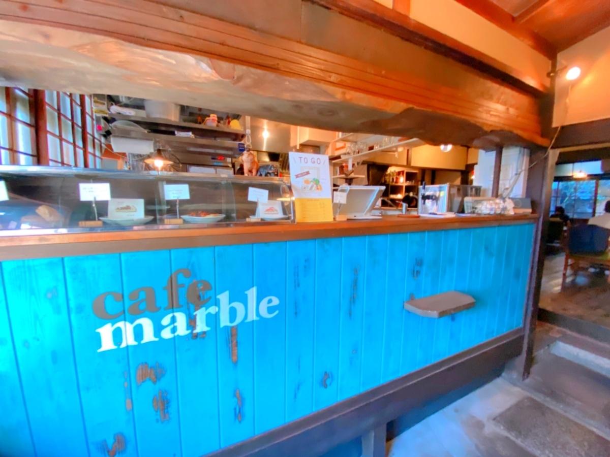「cafe marble」の店内の様子