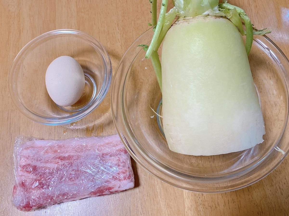 豚バラ大根の材料の写真