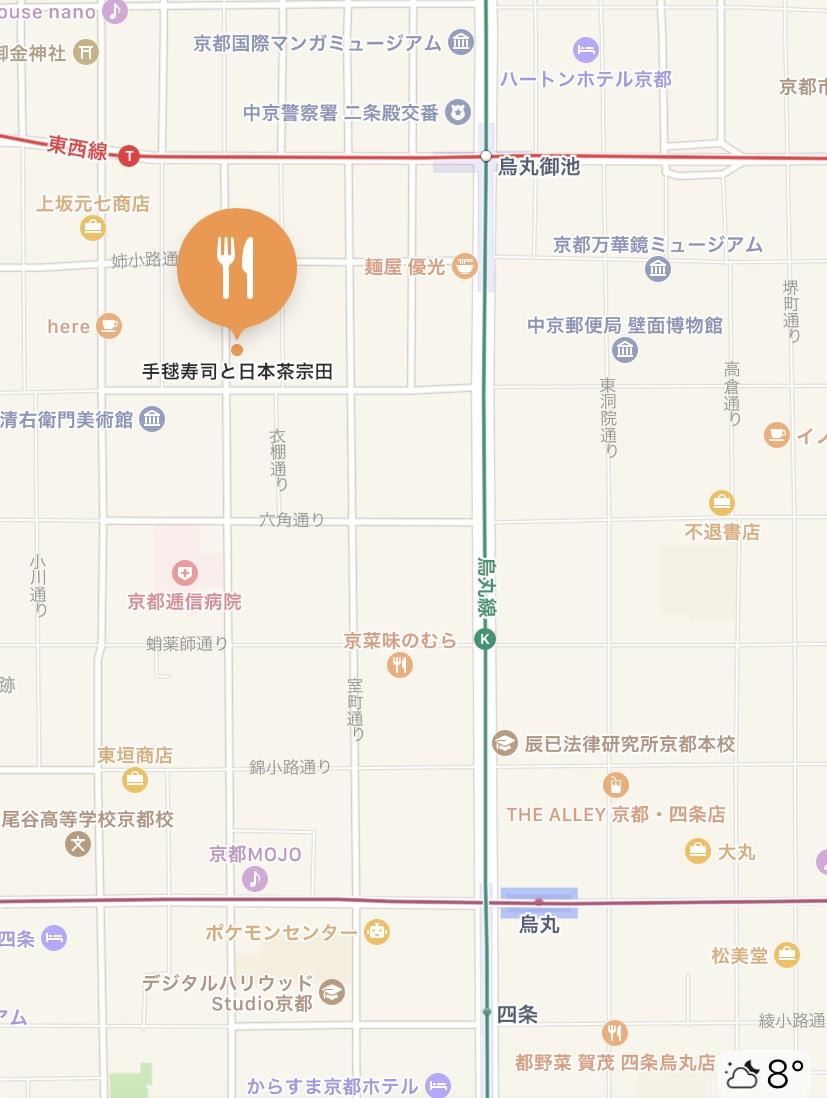 お店の地図の写真