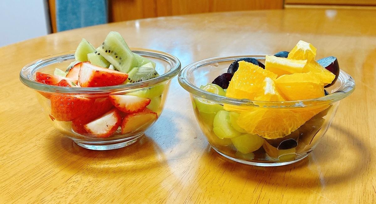 切ったフルーツの写真