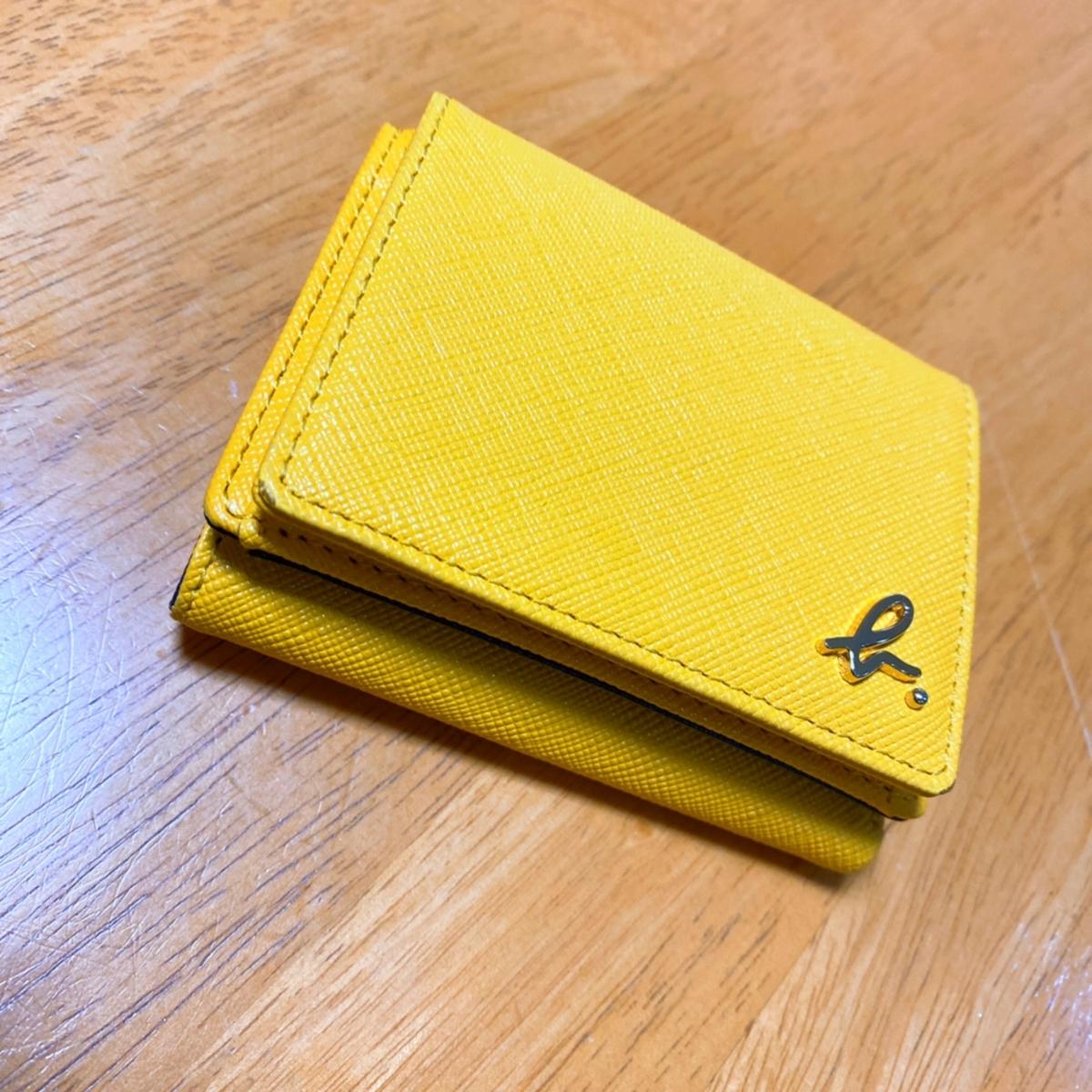 アニエス・ベーの黄色い財布