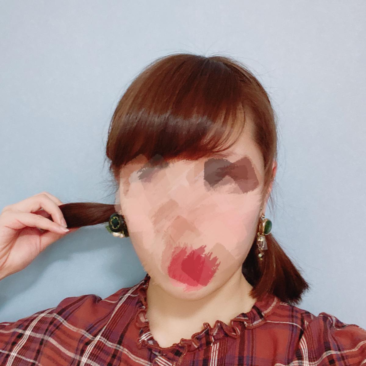 短めツインテールの写真