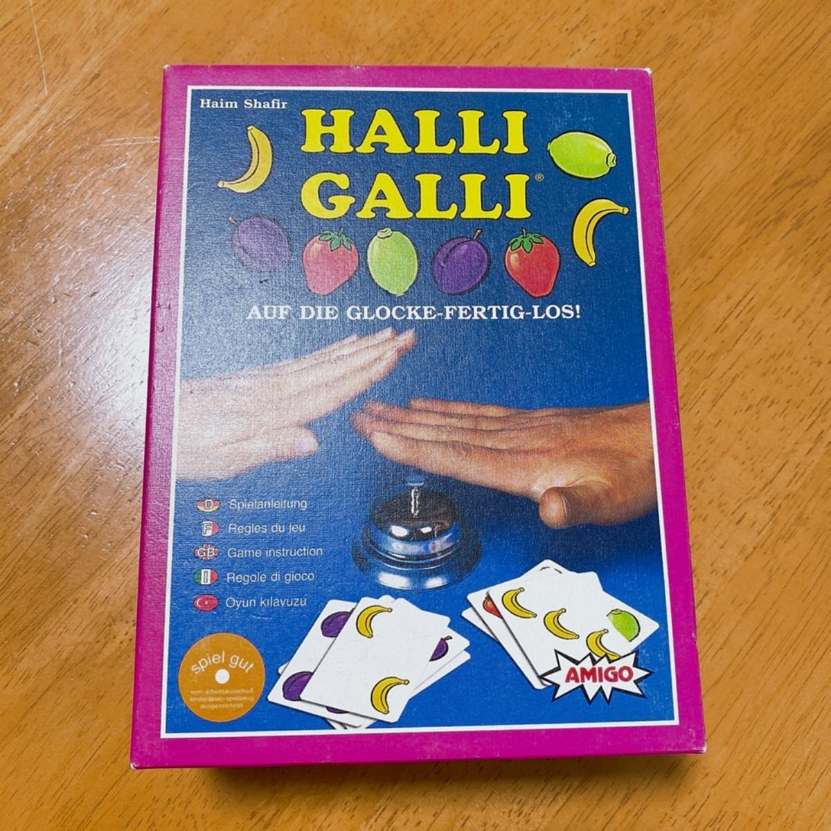 「HALLI GALLI」のパッケージの写真
