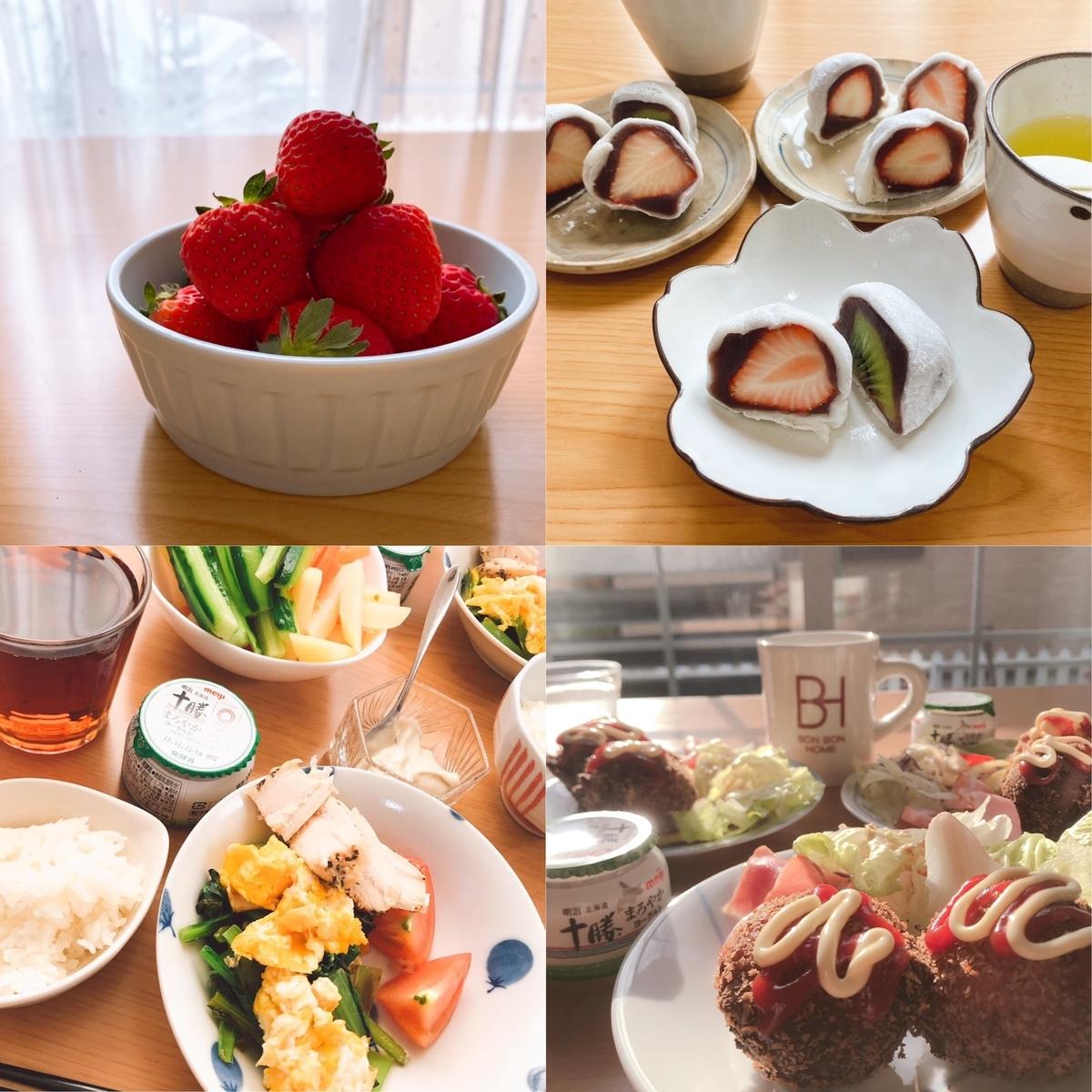 色々な食器を使った料理の写真