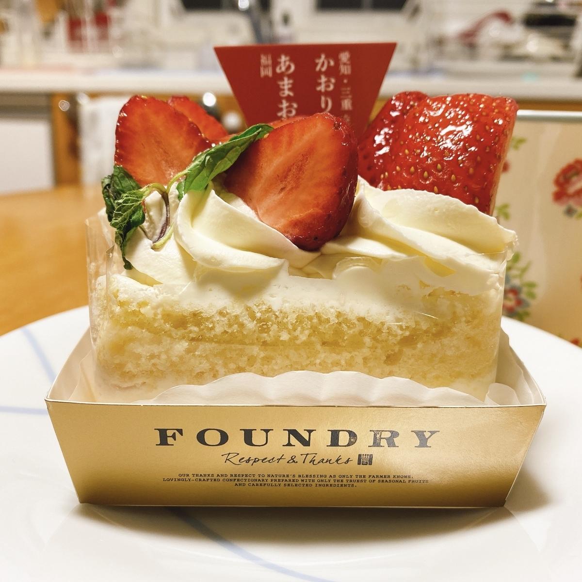 あまおうのショートケーキの写真