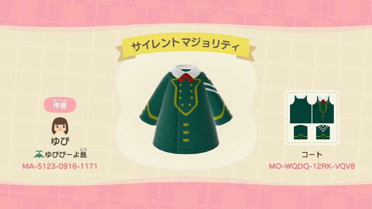 f:id:saku_kawaii:20200324172812j:plain