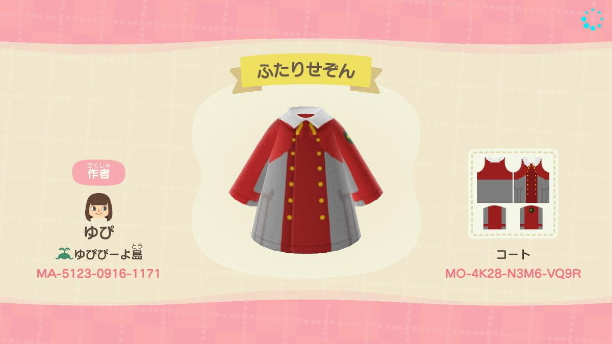 f:id:saku_kawaii:20200324173213j:plain