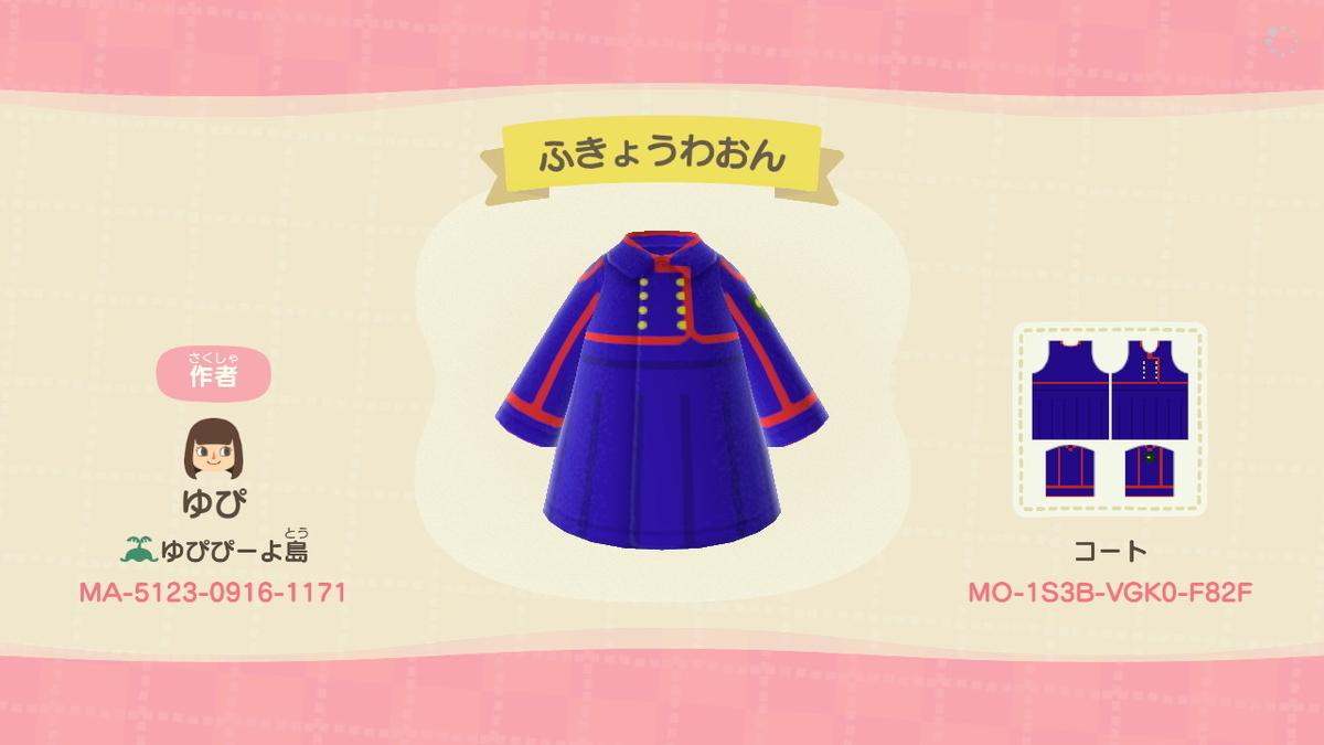 f:id:saku_kawaii:20200324173252j:plain