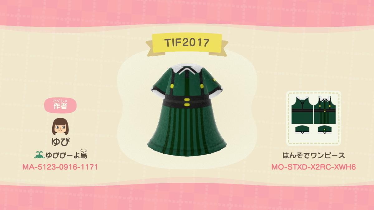 f:id:saku_kawaii:20200324173337j:plain