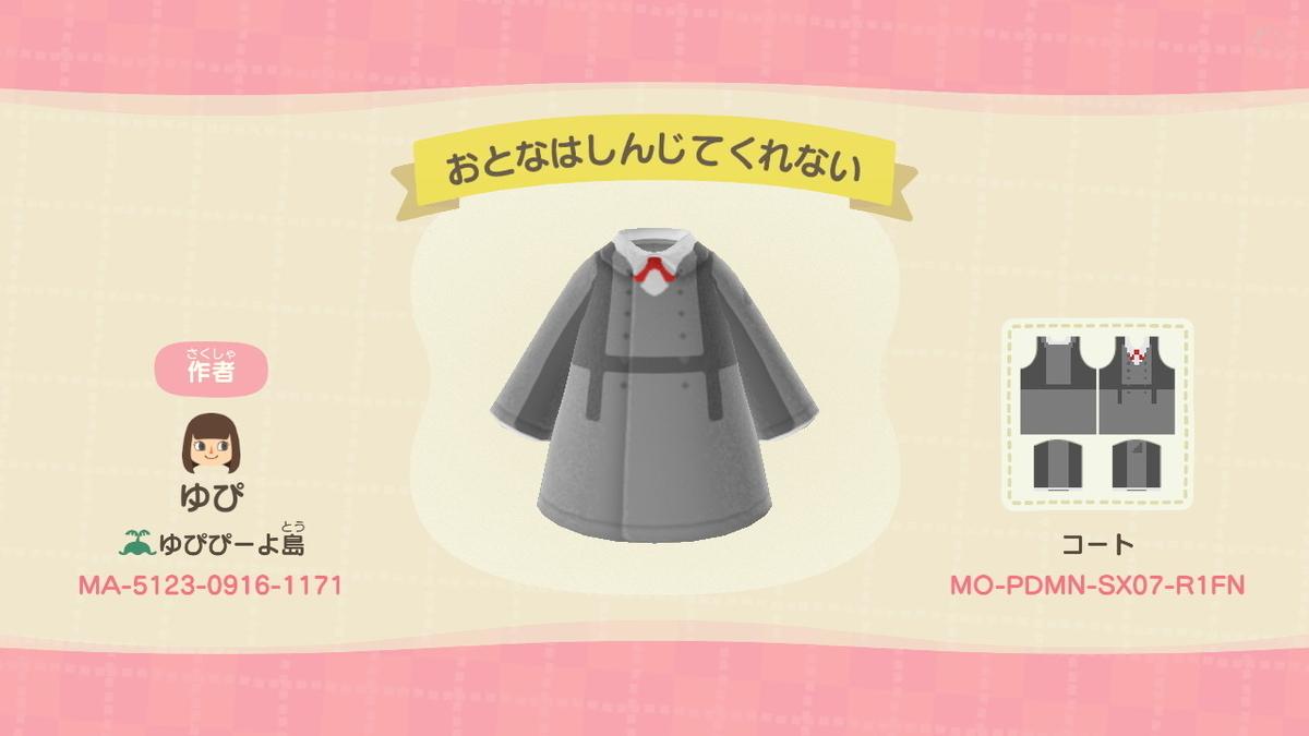 f:id:saku_kawaii:20200324173449j:plain