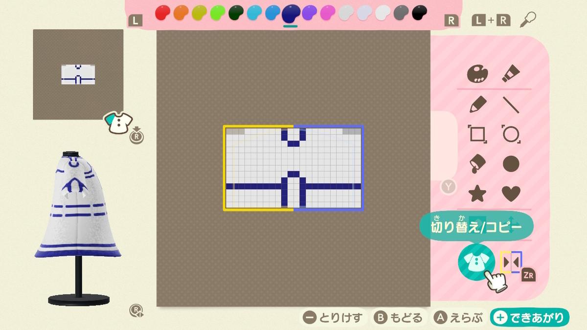 f:id:saku_kawaii:20200324174539j:plain