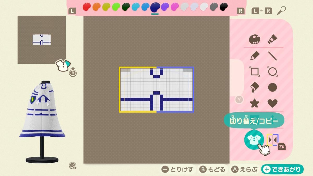 f:id:saku_kawaii:20200324174552j:plain