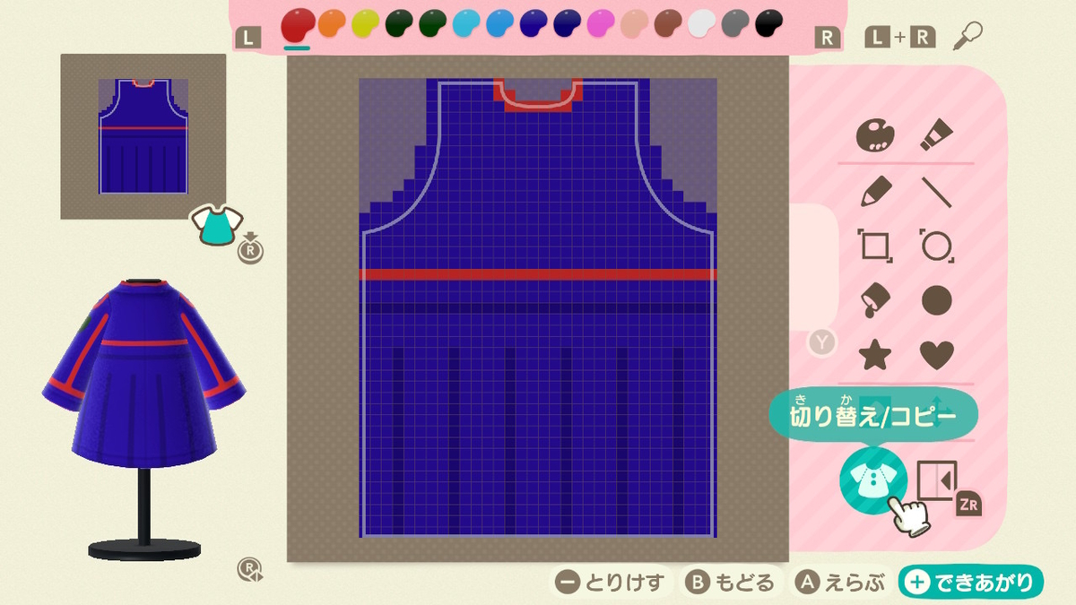 f:id:saku_kawaii:20200324174814j:plain