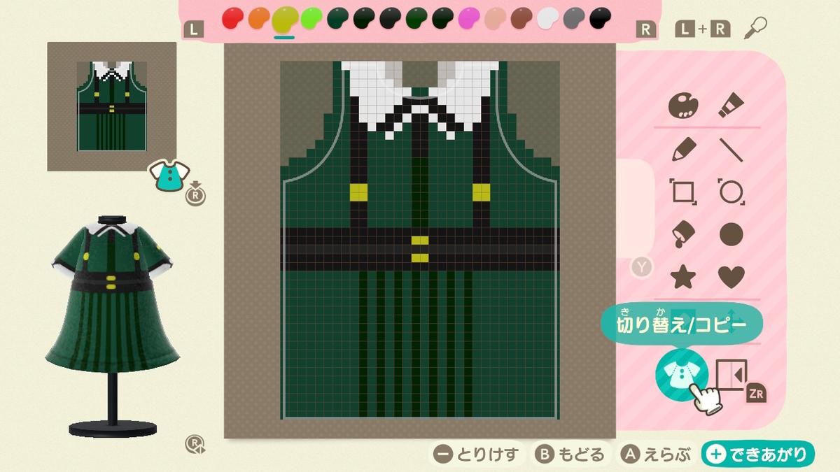 f:id:saku_kawaii:20200324174904j:plain