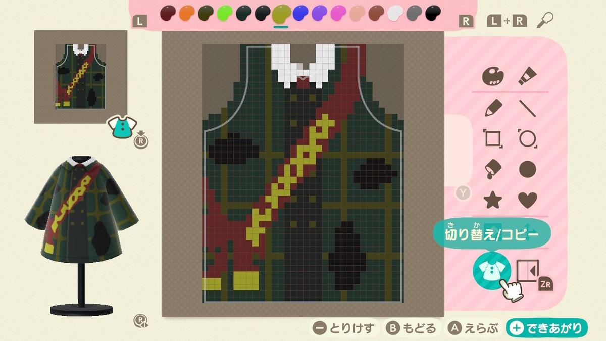 f:id:saku_kawaii:20200324175312j:plain