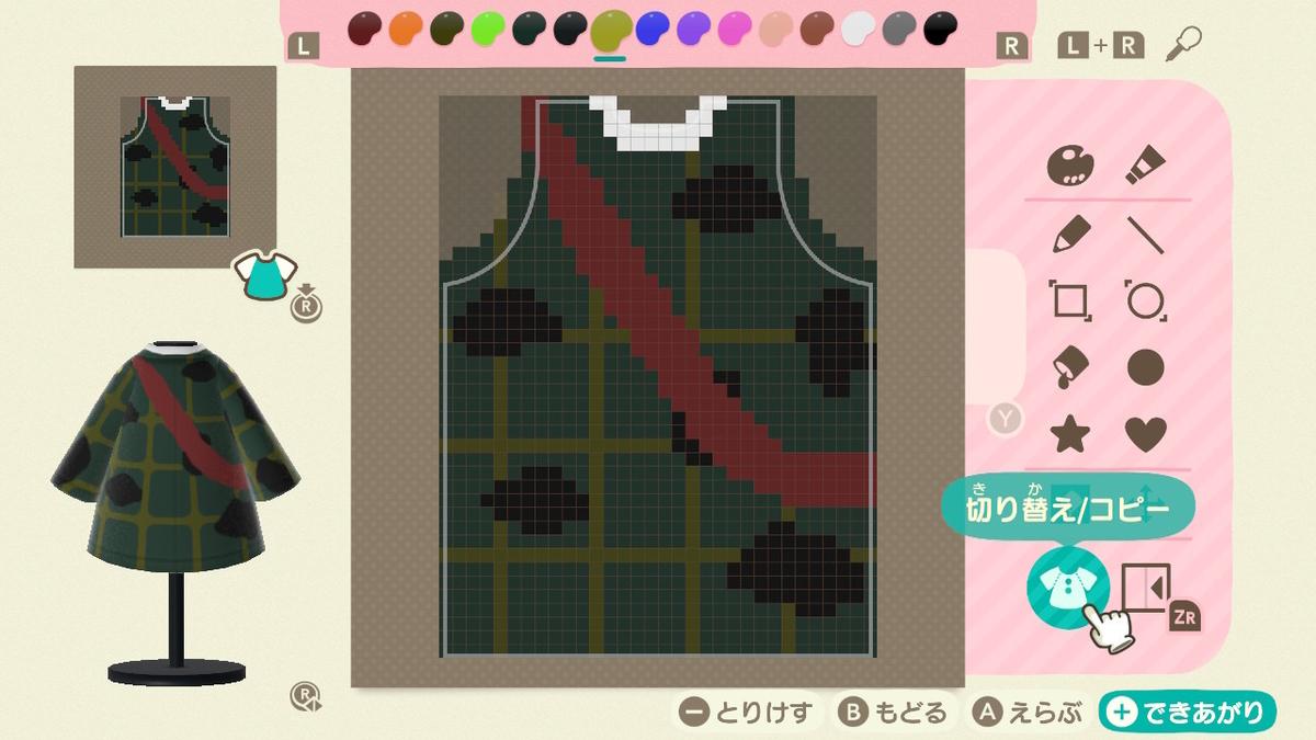 f:id:saku_kawaii:20200324175326j:plain