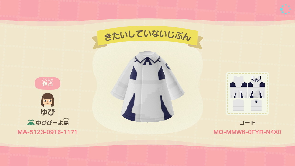 f:id:saku_kawaii:20200325030032j:plain