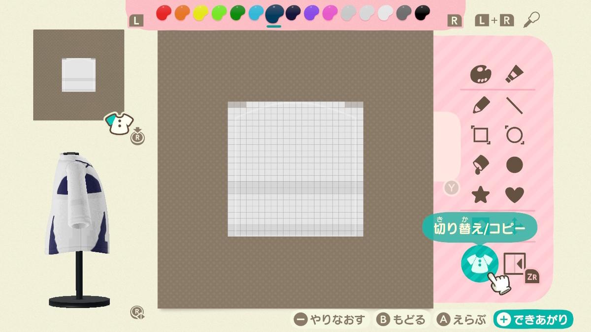 f:id:saku_kawaii:20200325030604j:plain