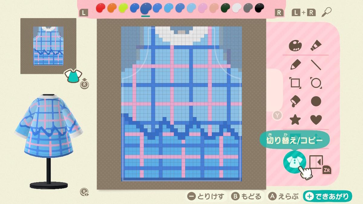 f:id:saku_kawaii:20200325031022j:plain