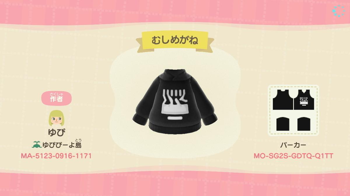 f:id:saku_kawaii:20200418173558j:plain