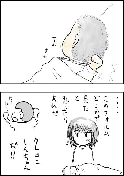 f:id:saku_kisaragi:20170505005735j:plain