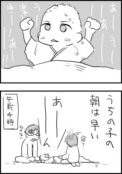 f:id:saku_kisaragi:20170509000809j:plain