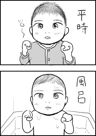 f:id:saku_kisaragi:20170531104824j:plain