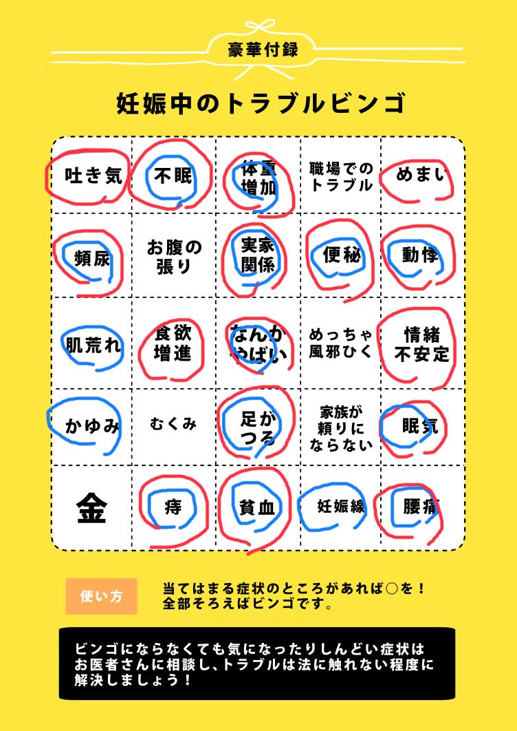 f:id:saku_kisaragi:20190414001746j:plain
