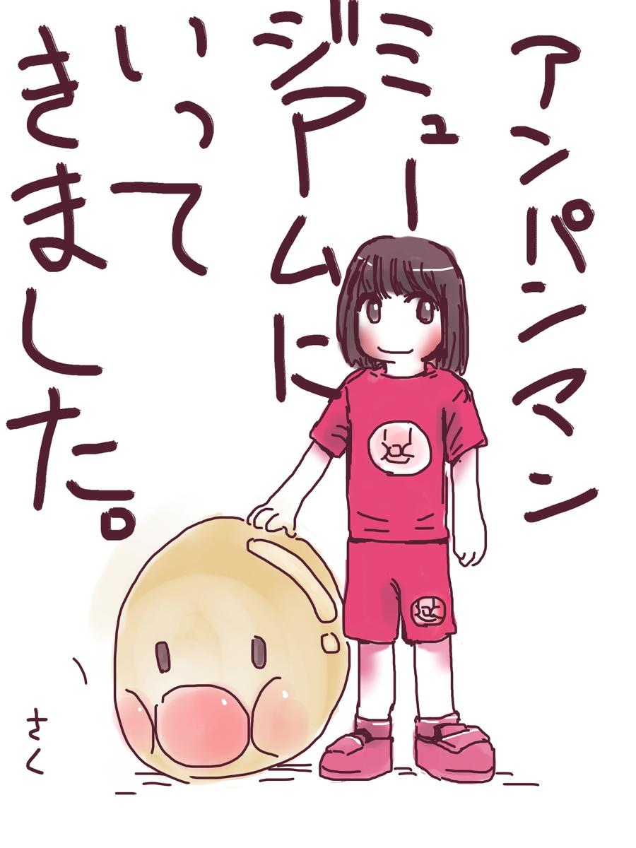 f:id:saku_kisaragi:20190902235030p:plain