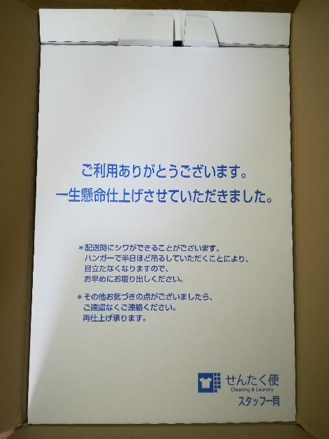 f:id:saku_shizuku:20170806003756j:image