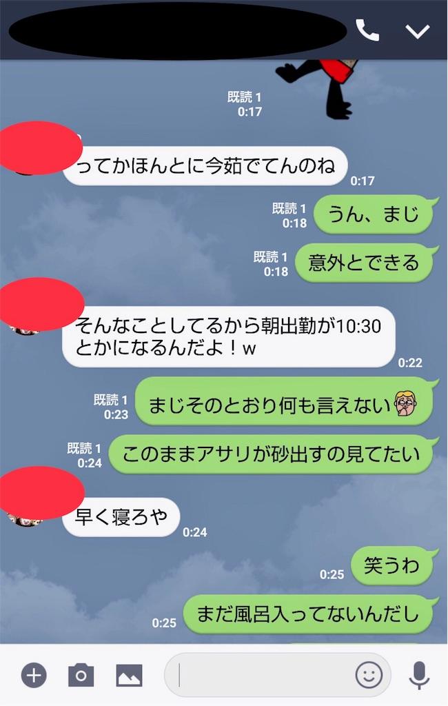f:id:saku_shizuku:20180420003911j:image:w300