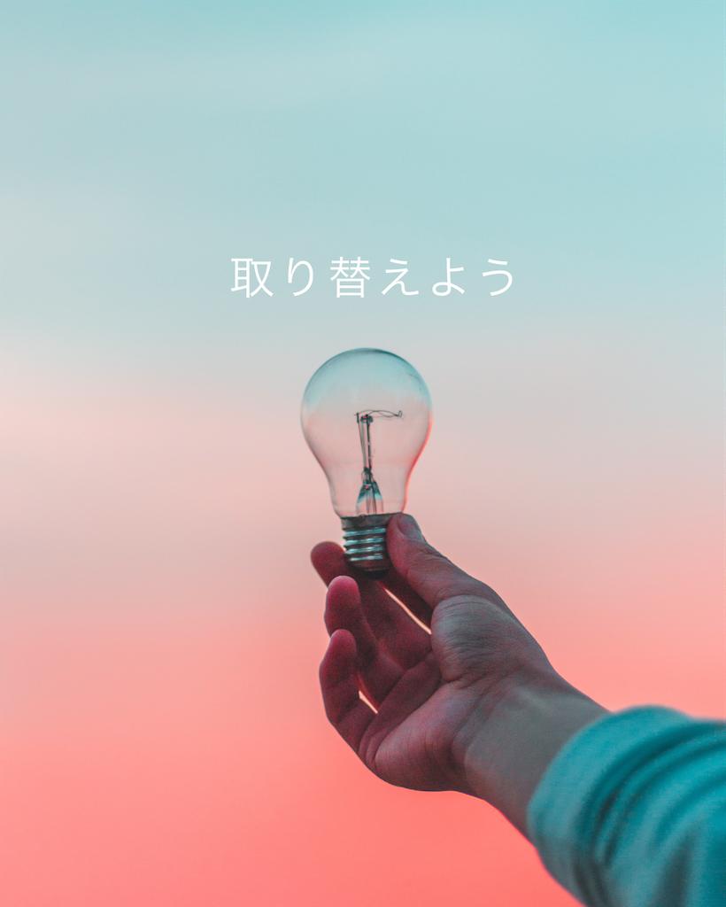 f:id:saku_shizuku:20181025003618p:image