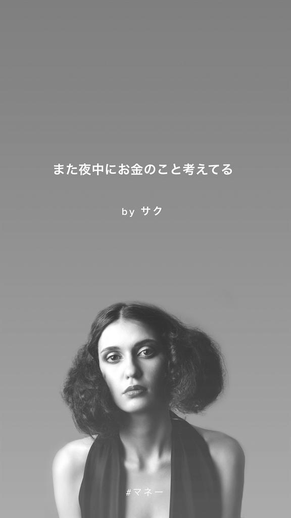 f:id:saku_shizuku:20181026005734p:image
