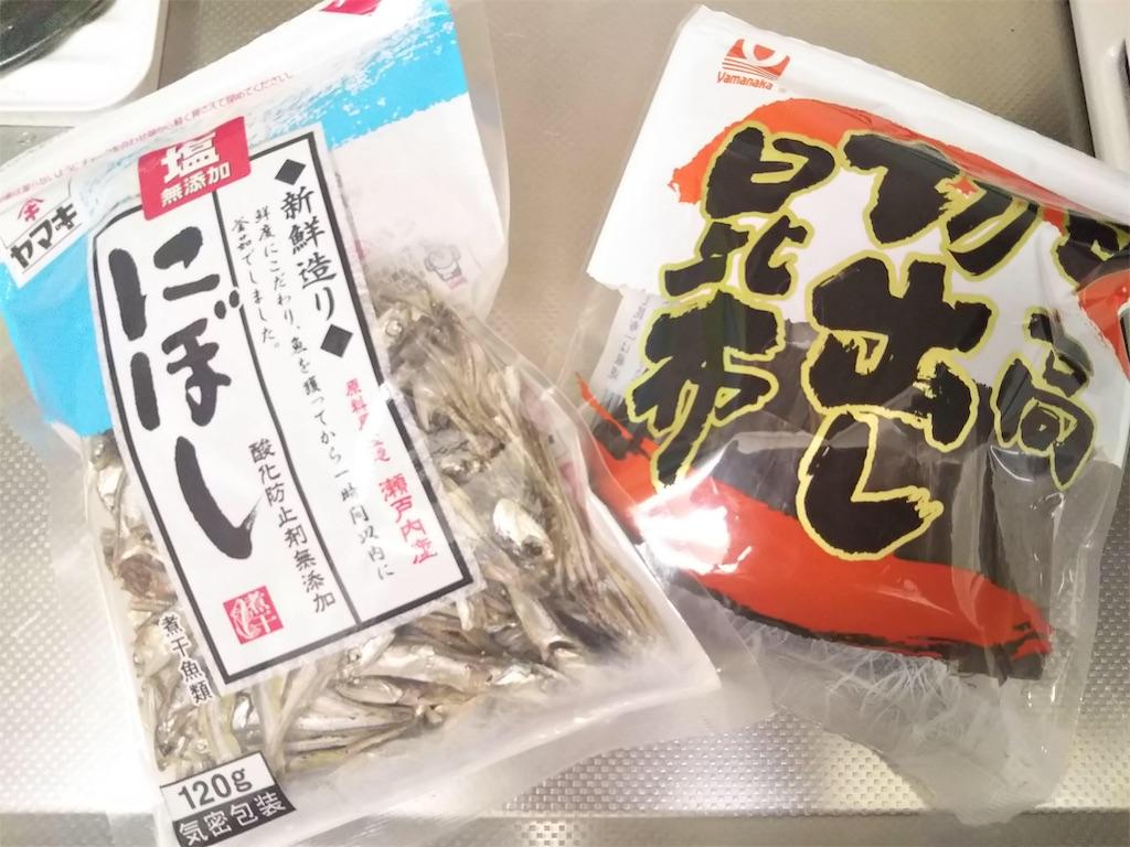 f:id:saku_shizuku:20181106010822j:image