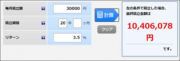 f:id:sakuchanblo:20210424111809p:plain