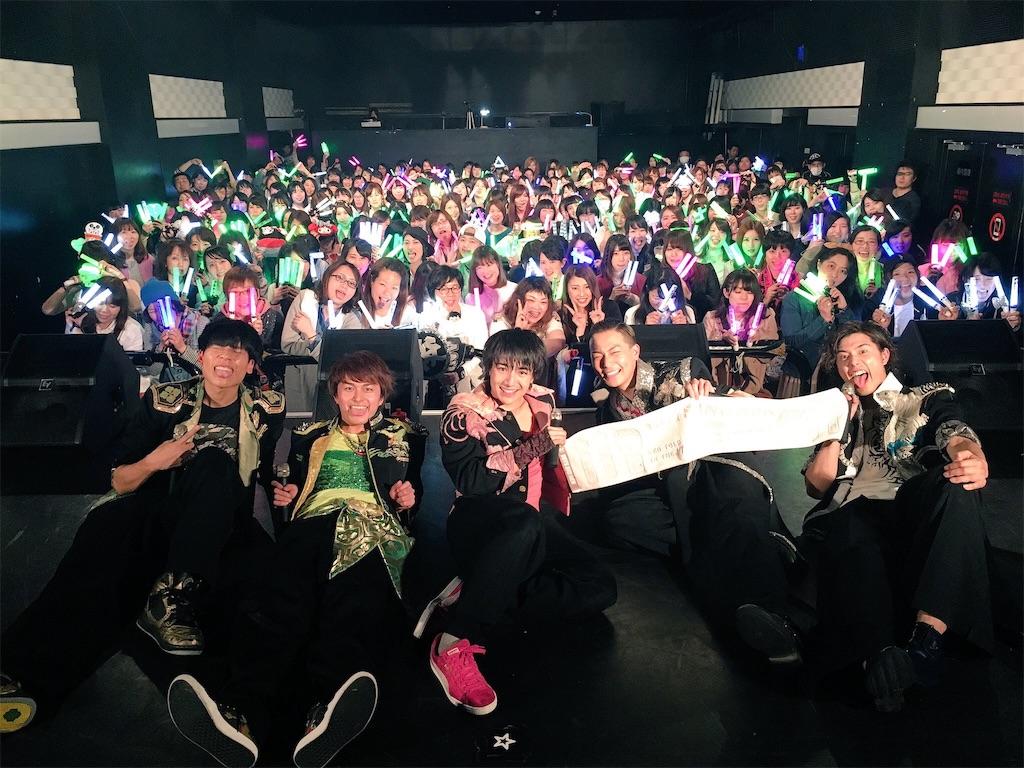 f:id:sakuchi5:20170408223929j:image