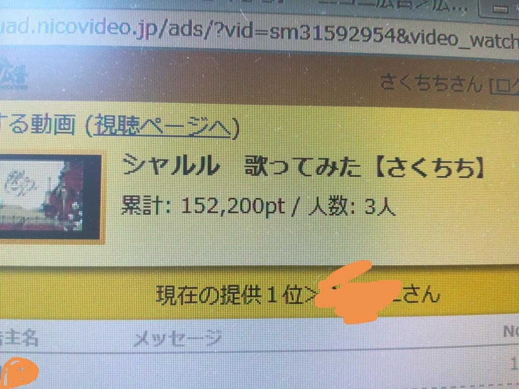 f:id:sakuchichi:20170724083408j:plain