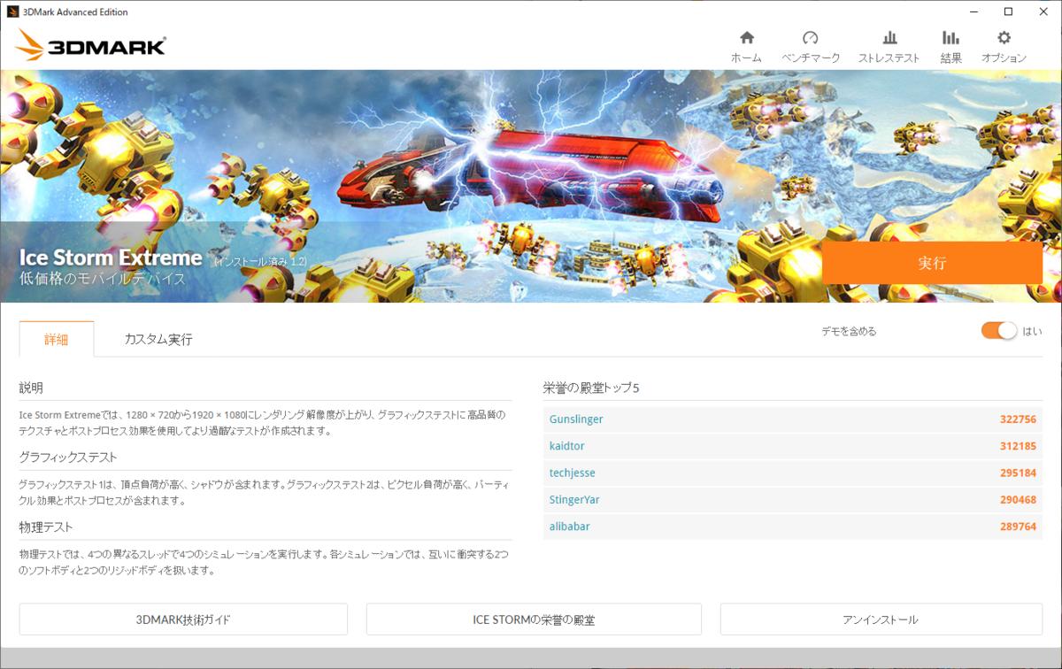 f:id:sakuchichi:20190506230048p:plain