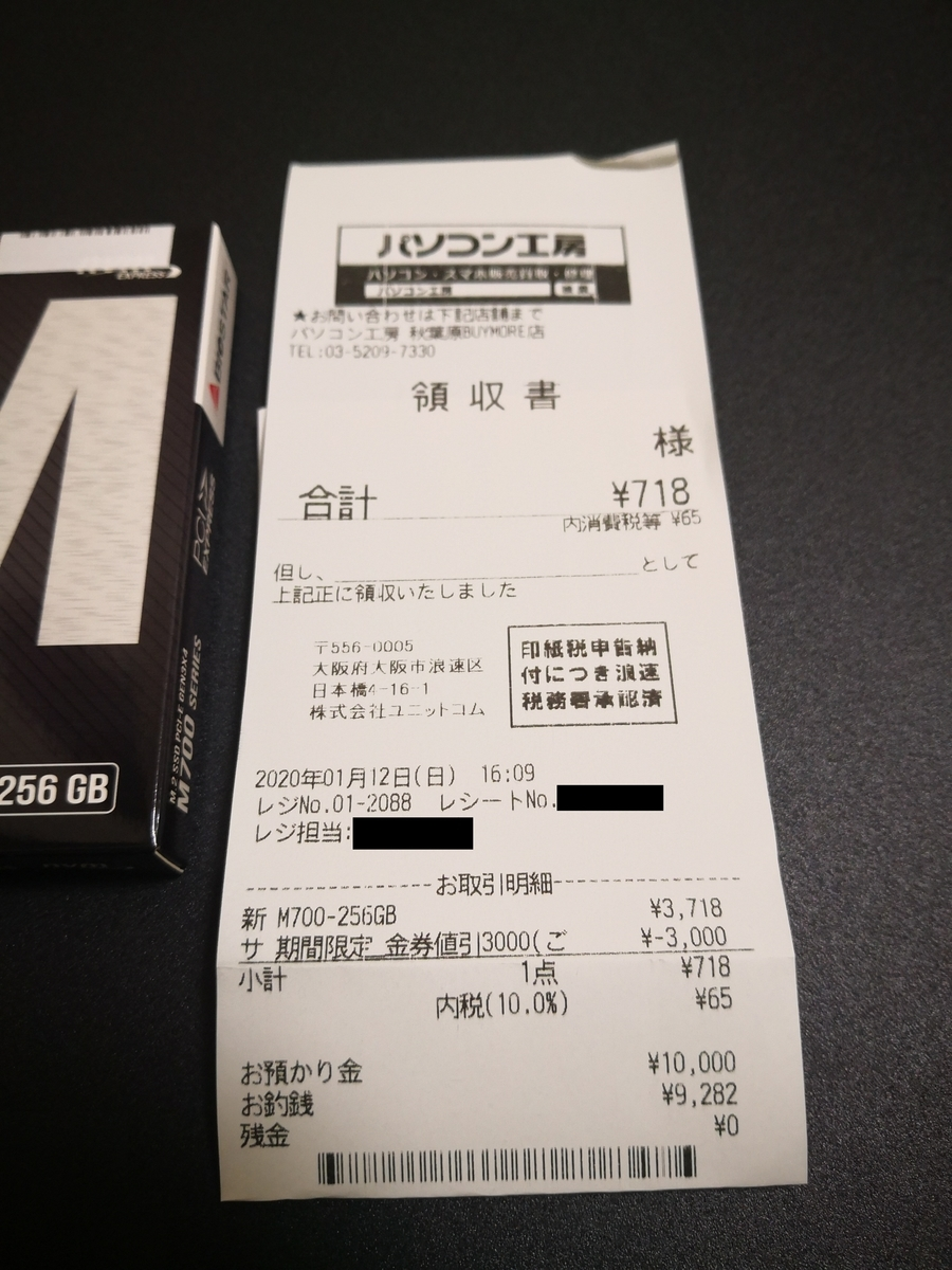 f:id:sakuchichi:20200116182203j:plain