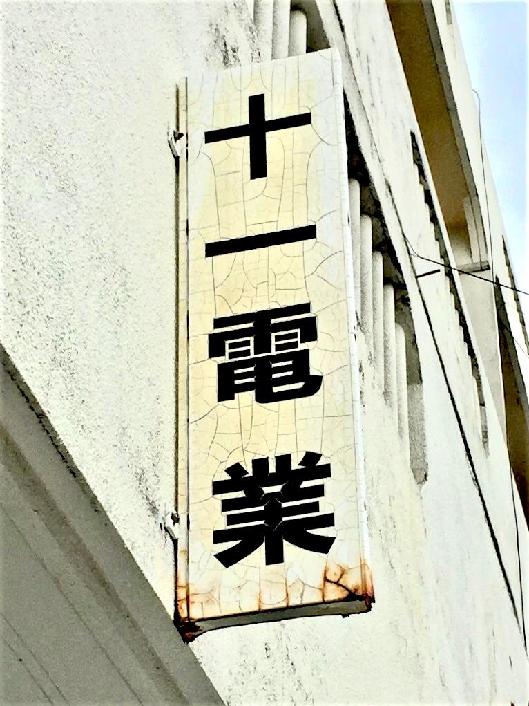 f:id:sakudainaman:20190728112215j:plain
