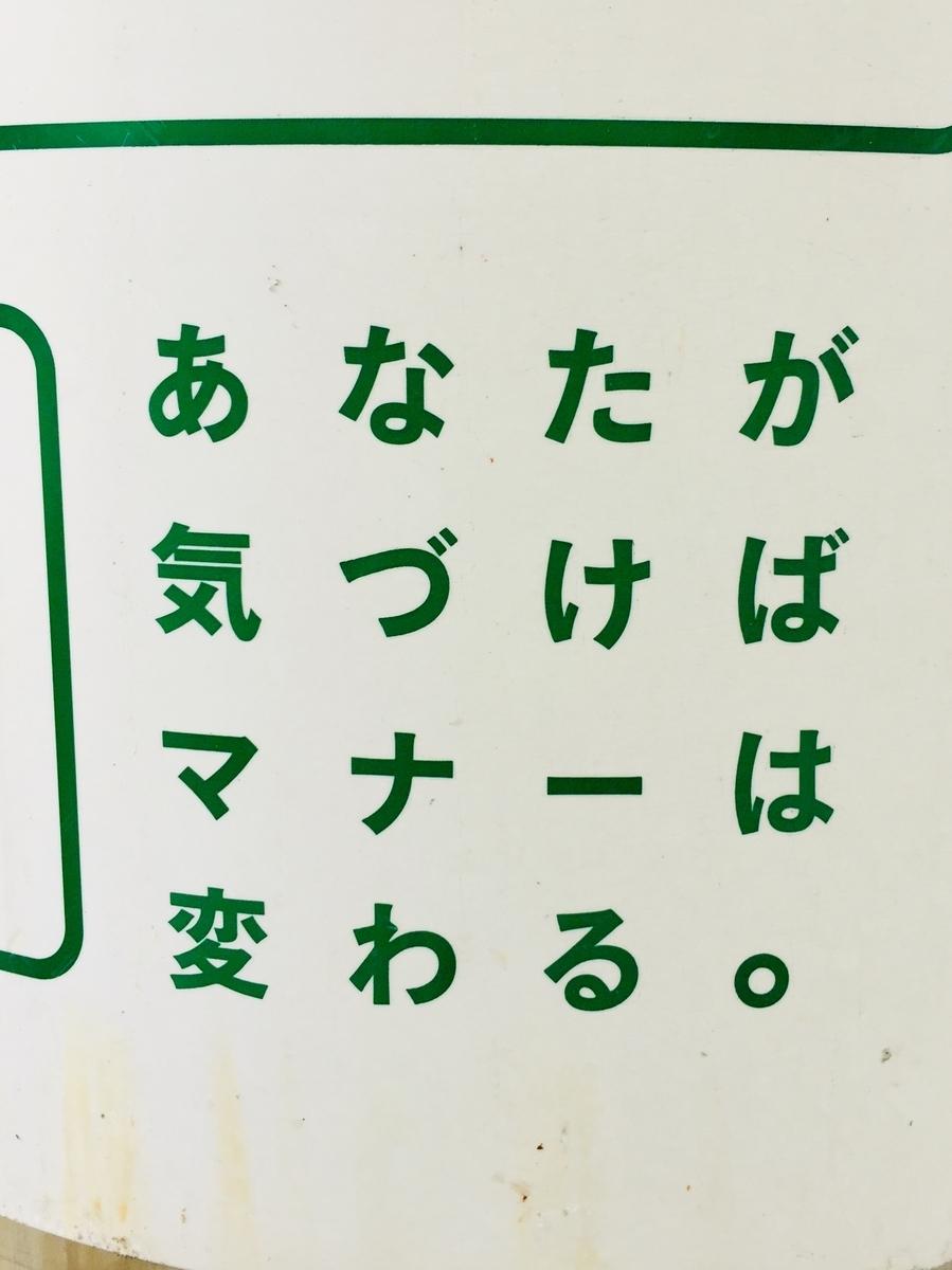 f:id:sakudainaman:20190728112251j:plain