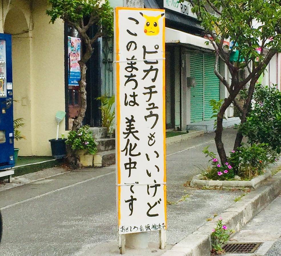f:id:sakudainaman:20200119150538j:plain
